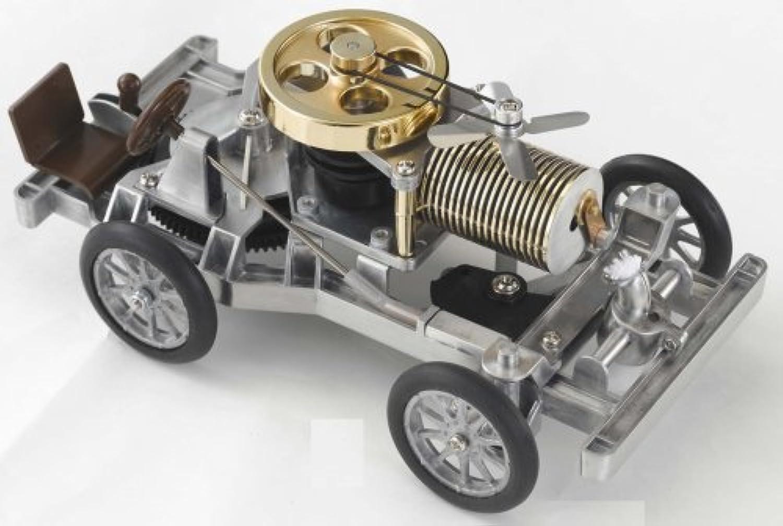Vacuum engine (japan import)