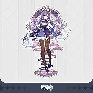【原神】璃月港シリーズ キャラクターアクリルスタンド Genshin (刻晴)