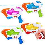 4 Pack Aqua Phaser Water Pistols Water Guns Toy, Sci-fi Water Blaster Water Soaker Squirt Guns for Kids Summer Swimming Pool Beach Sand Outdoor Water Activity Fighting Play Toys