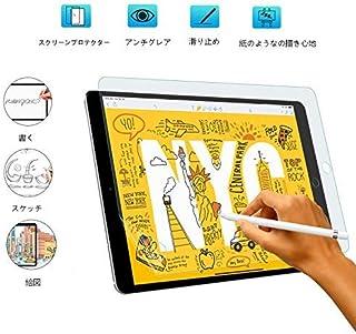 AnnTec HUAWEI MatePad Pro 10.8インチ フィルム ペーパーライク絵画 保護フィルム 紙のような描き心地【永久保証】アンチグレア 反射低減 非光沢 指紋防止 Face ID対応 HUAWEI MatePad Pro 10.8インチ 専用