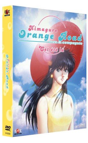 Kimagure Orange Road Film 2 - éditon collector (Max et Compagnie)