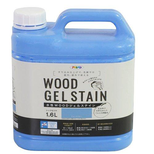水性WOODジェルステイン 1.6L