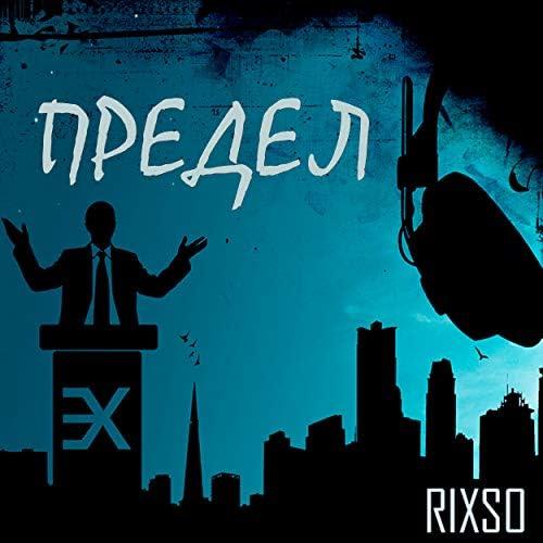 RIXSO