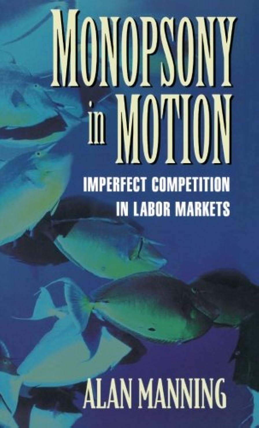 盲信観点投資するMonopsony In Motion: Imperfect Competition In Labor Markets