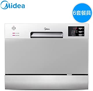 Midea 美的 WQP6-W3604T-CN 家用全自动洗碗机 小型智能嵌入式台式 云智能控制 6套家用 高效除菌 除菌率高达99% 智能操控