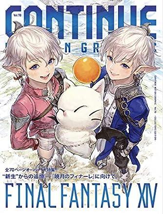 【Amazon.co.jp 限定】CONTINUE Vol.70<限定大型版>