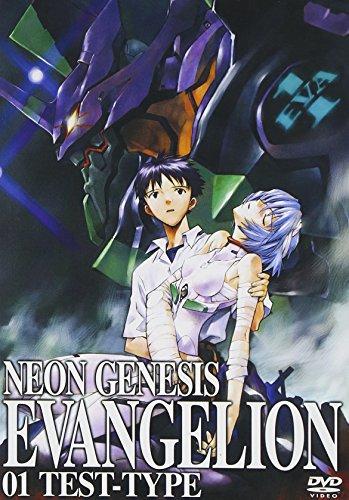 NEON GENESIS EVANGELION 01 TES
