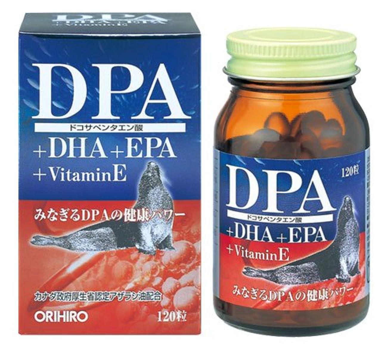 いわゆる売り手ファシズムDPA+DHA+EPAカプセル 120粒(約1ヶ月分)