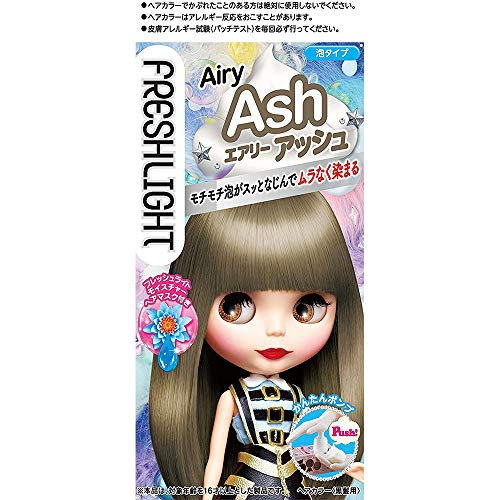 Fresh Light Bubble Hair Color - Airy Ash
