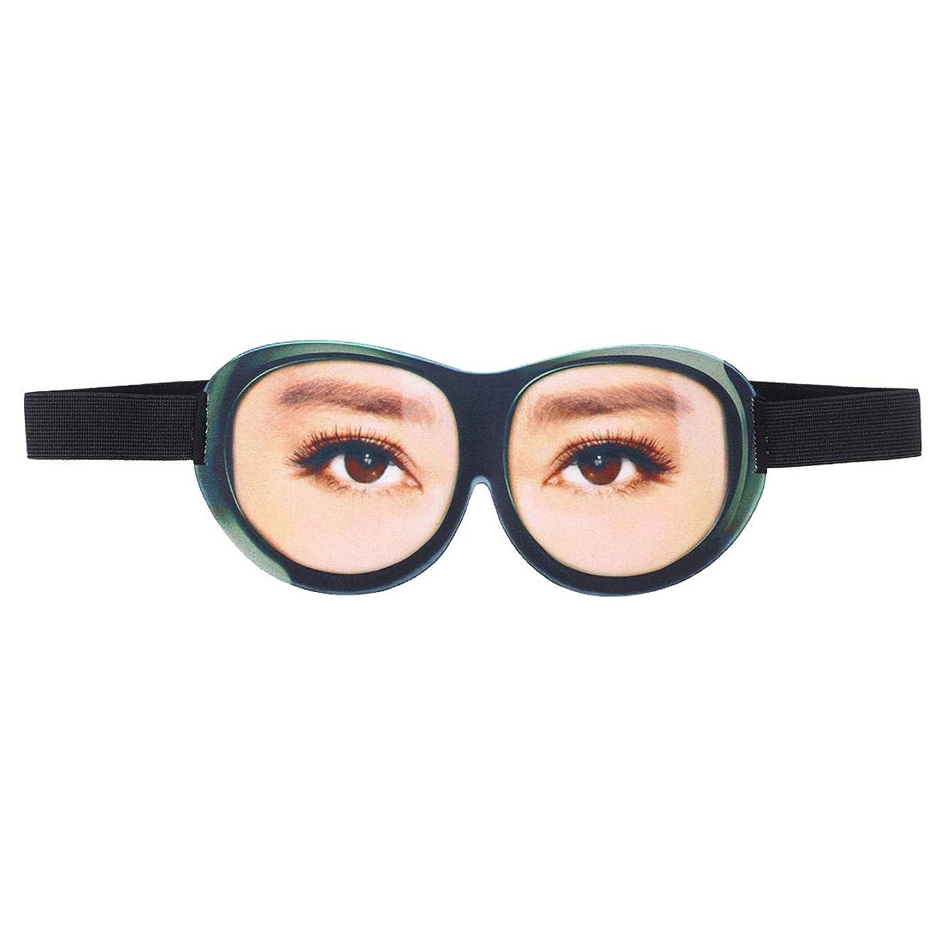 サミュエル粗い永遠にHealifty 睡眠目隠し3D面白いアイシェード通気性睡眠マスク旅行睡眠ヘルパーアイシェード用男性と女性