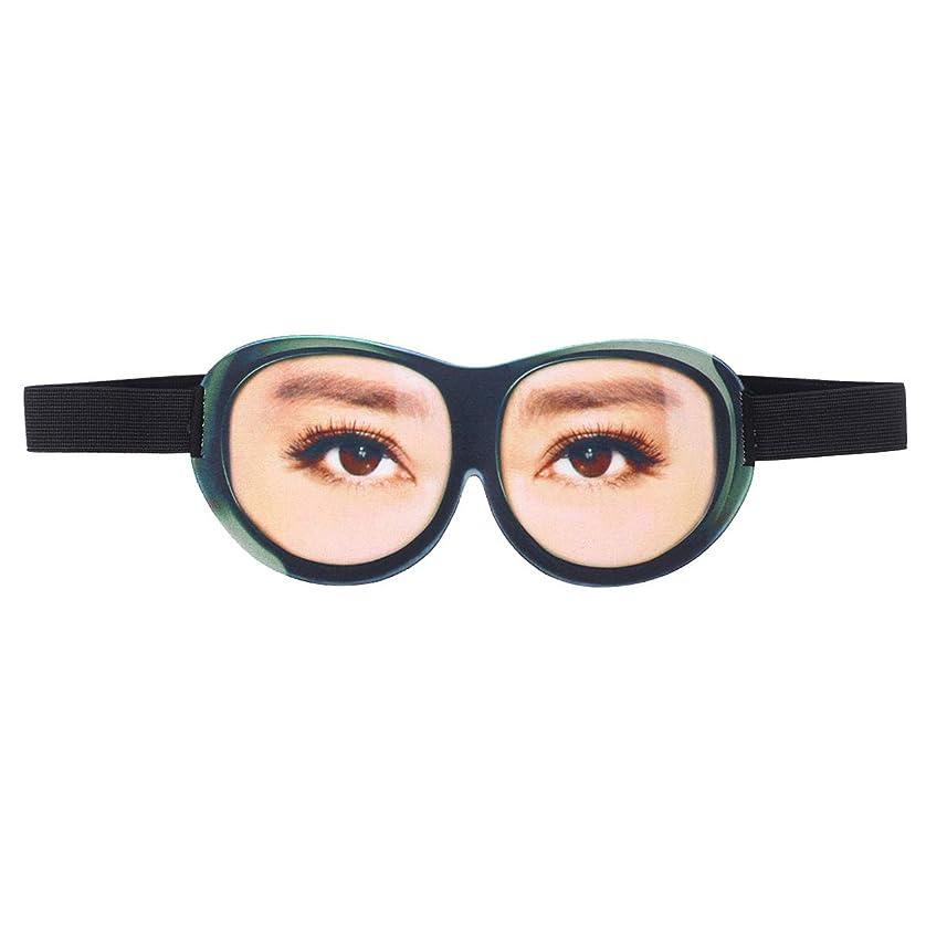 正確にお世話になった十代の若者たちSUPVOX 面白いアイシェード3Dスリープマスクブラインドパッチアイマスク目隠し