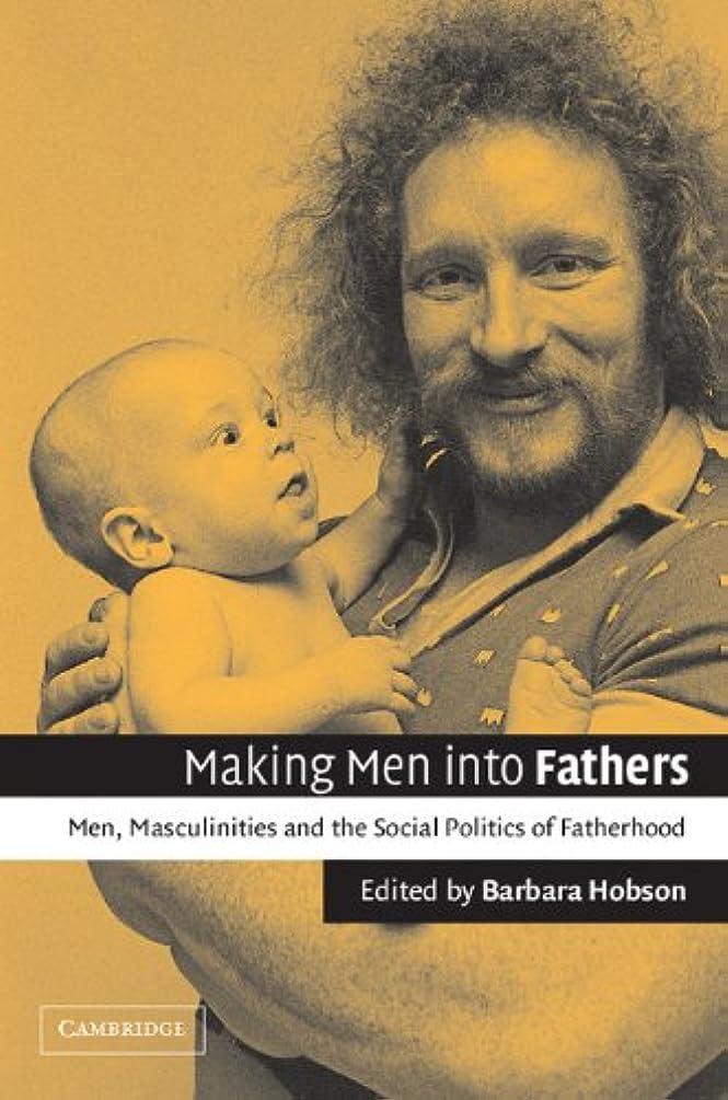 マウンド争う魔女Making Men into Fathers