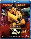 ミス・サイゴン:25周年記念公演 in ロンドン [Blu-ray] image