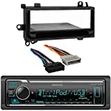 Kenwood Single DIN Bluetooth SiriusXM Ready Digital Media Car Stereo Receiver, Wiring Harness, Installation Kit - Fits 1974-2003 Chrysler, Dodge, Eagle, Jeep, and Plymouth Vehicles