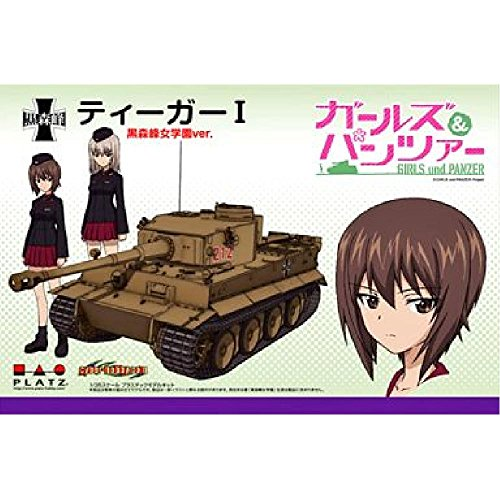 Platz Tiger I Early Production Kuromorimine Girls High School Version from Anime TV Series und Panzer Kit, 1:35 Scale