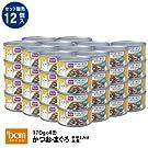 【ケース販売】DCM 猫缶 かつお まぐろ ササミ入り水煮 170gx4缶×12パック ササミ入り水