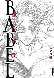 BABEL (1) (IKKI COMIX)