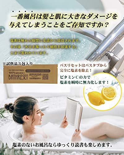 FORESTWATER日本メーカーシャワーヘッド極シャワーヘッド塩素除去節水手元ストップ水圧調整3モード水流