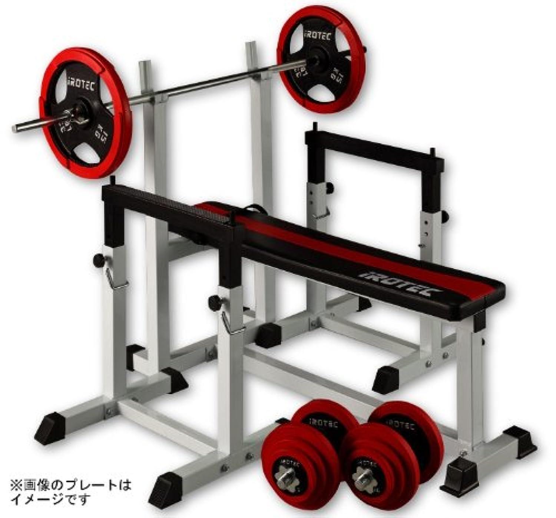 IROTEC ストレングスセットR100 K【??????????180cm??????????????】/ 人気のベンチプレスセット。セイフティラックで安全?安心してトレーニングが出来ます。