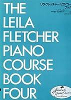 リラフレッチャー ピアノコース ブック(4)