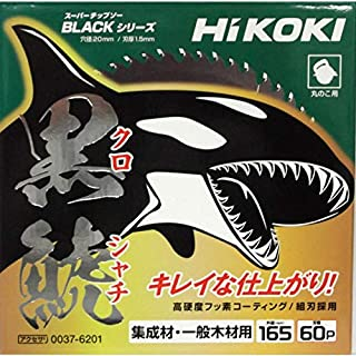HiKOKI(ハイコーキ) 旧日立工機 スーパーチップソー黒鯱 00376201