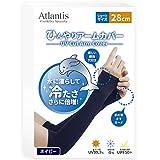 【Atlantis】 アームカバー 接触冷感-5℃ UVカット 率99.7 UPF紫外線 遮断50 (ネイビー, 28cm)