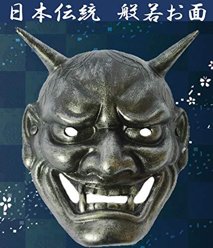 『般若 鬼 お面 魔除け 厄除け コスプレ 舞台 リアル サバゲー IMPACTオンライン (シルバー)』の3枚目の画像