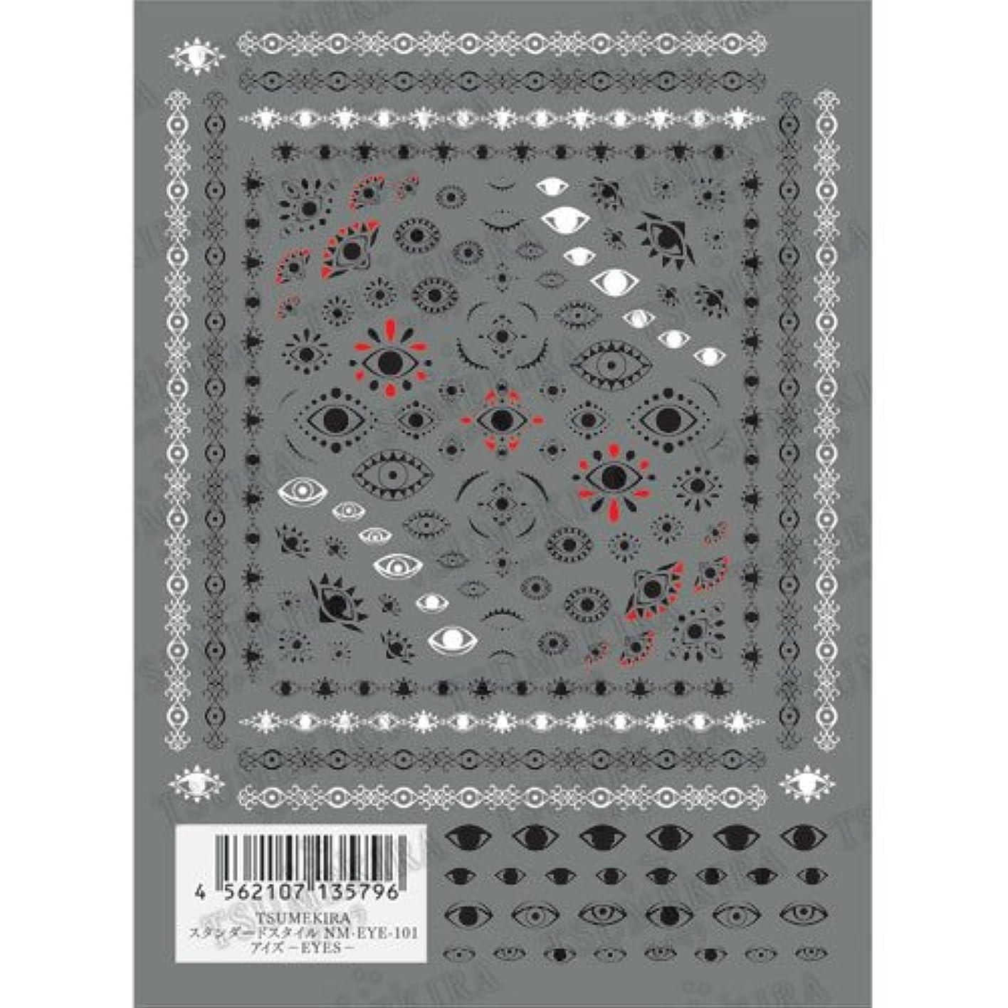 発掘するナット醜いツメキラ(TSUMEKIRA) ネイル用シール アイズ NM-EYE-101