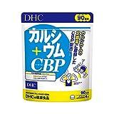 カルシウム+CBP 徳用90日分