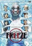 HITOSHI MATSUMOTO Presents FREEZE[DVD]