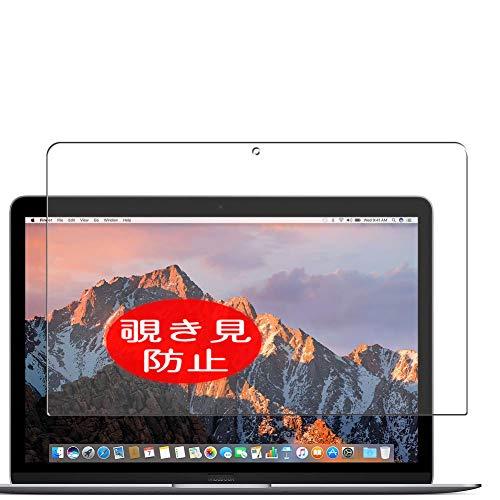 VacFun Anti Espia Protector de Pantalla, compatible con Apple MacBook 12' 2017, Screen Protector Filtro de Privacidad Protectora(Not Cristal Templado) NEW Version