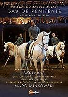 Davide Penitente [DVD]