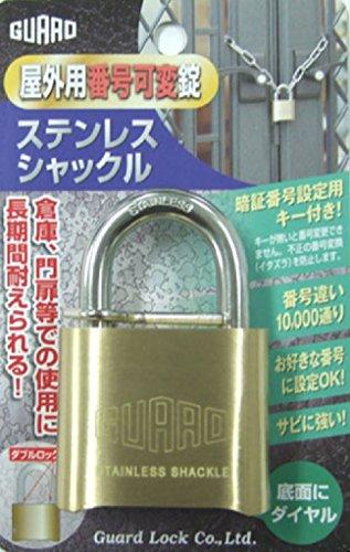 ガードロック屋外用番号可変錠ステンレスシャックルNo.5150