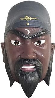 Halloween mask Masquerade Bag Qingtian Headdress Adults Cosplay Costume Props Toy happyL