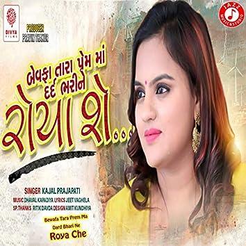 Bewafa Tara Prem Ma Dard Bhari Ne Roya Che - Single