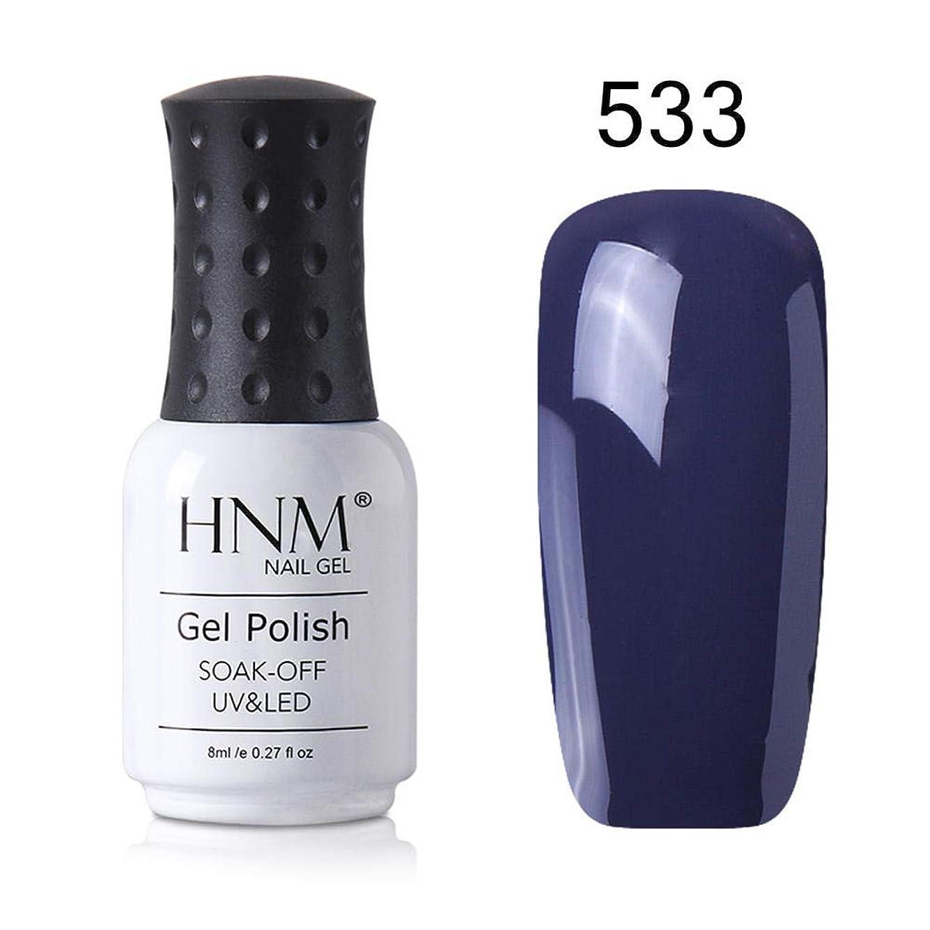 クラックポットセンチメンタル風が強いHNM ジェルネイル カラージェル 1色入り 8ml【全95色選択可】