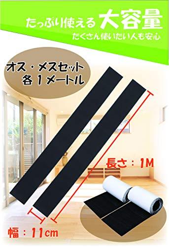 factus『面ファスナー両面テープ(FSN-11BK)』