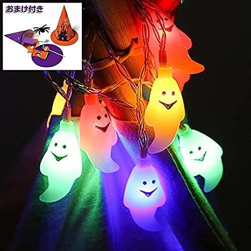目玉 ENJOY STYLE ハロウィン 飾り 装飾 ライト パンプキン イルミネーション おまけ付き 20個 長さ3m LED