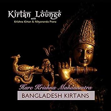 Bangladesh Kirtans: Hare Krishna Mahamantra