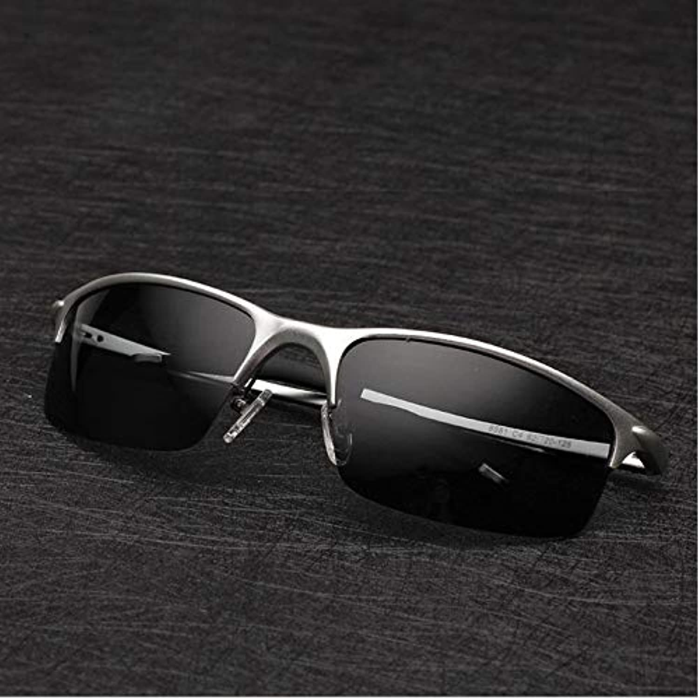 New Aluminum Magnesium Polarizing Sunglasses for Men Driving Glasses Chao Man Sunglasses Cycling Sports Goggles