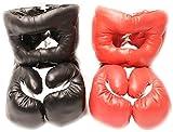 Shop4Omni Red Corner VS. Black Corner Boxing Fight Set - Gloves and Headgear (Child)