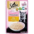 シーバ (Sheba) キャットフード リッチ 12か月までの子ねこ用 やわらか仕立て お魚にささみ添え 35g×12個 (まとめ買い)