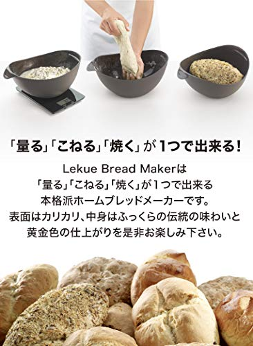 ルクエ(Lekue) パン型 ブラウン スパチュラ バゲット型 セット ブレッドメーカー Lekue