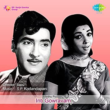 Inti Gowravam (Original Motion Picture Soundtrack)