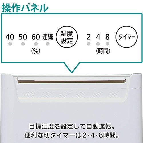 アイリスオーヤマ除湿機衣類乾燥強力除湿除湿器タイマー付静音設計オートルーバー除湿量6.5Lコンプレッサー方式ホワイトDCE-6515