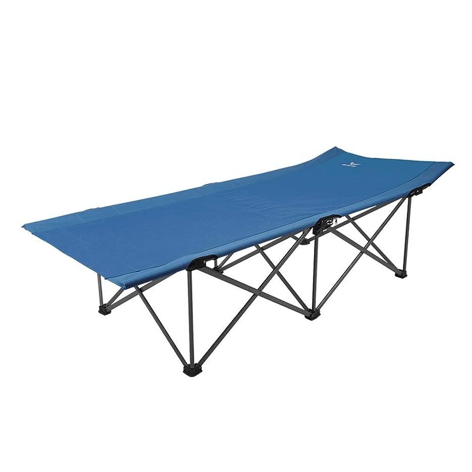 是正する発生器と組む昼休み折りたたみ式ベッド、ポータブル屋外キャンプベッド、オフィス昼寝ベッドのためのコンパクト - 快適な、重量耐久性286ポンド