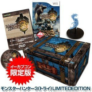 Monster Hunter 3 (e-capcom Limited Edition) [Japan Import] by Capcom