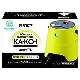 屋外用蚊よけ STRONTEC(ストロンテック) KA・KO・I スターターパック