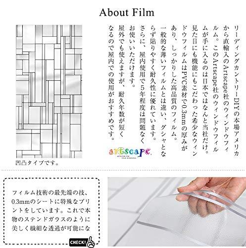 ガラスフィルムウィンドウフィルムシールスカイラインバリュー約幅91cm×高さ182cmZ3K