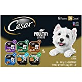 CESAR Soft Wet Dog Food Classic Loaf in Sauce Poultry Lovers Variety Pack, (36) 3.5 oz. Easy Peel Trays with Real Chicken, Turkey or Duck